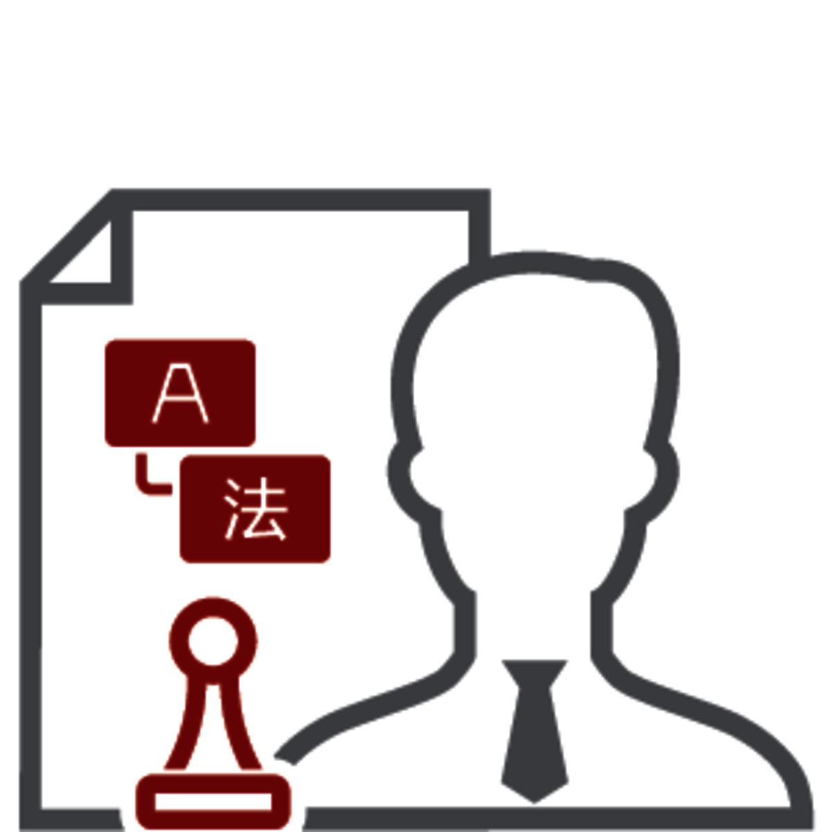 LT Lawtank - Certified translation - Authenticated translation